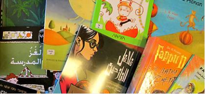 Böcker på olika språk